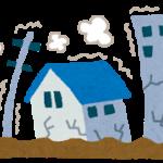 耐震補強の工事費用はどのくらいなのでしょうか?