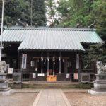 狛江市中和泉 伊豆美神社に行ってきました(^^♪鳥居がとても大きかった!狛江の名所☆