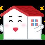 耐震基準適合証明書と住宅ローン減税 2×4をご検討の場合