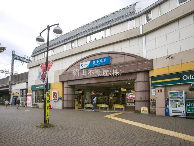 狛江駅・喜多見駅・和泉多摩川駅の 《未公開物件情報》 NEW!