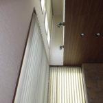 狛江市中和泉一丁目の豪華邸宅!
